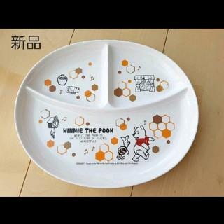 Disney - 新品☆disney/プーさん/ランチプレート/26cm