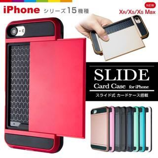 ICカード収納 iPhone8/7/SE2ケース ホワイト