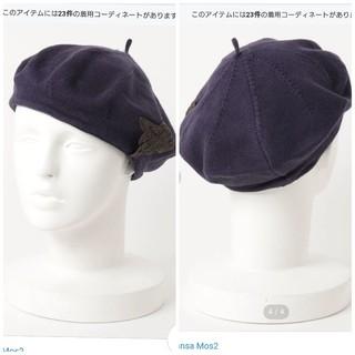 サマンサモスモス(SM2)のサマンサモスモス 新品 タグ付き バテンモチーフ付き綿麻ニットベレー(ハンチング/ベレー帽)
