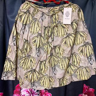 ブージュルード(Bou Jeloud)のブージュルードBou Jeloud総柄スカート 新品 rady(ひざ丈スカート)