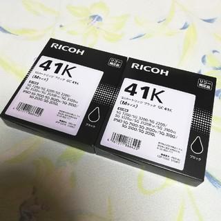 リコー(RICOH)のRICOH インク トナー SGカートリッジ GC41K 黒 純正品 リコー(PC周辺機器)