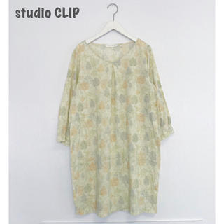 STUDIO CLIP - 【studio  CLIP】チュニックブラウス スタディオクリップ