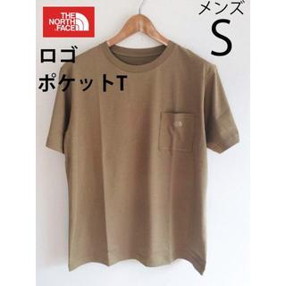 THE NORTH FACE - S 新品ノースフェイス シンプル ロゴ ポケットTシャツ ベージュ