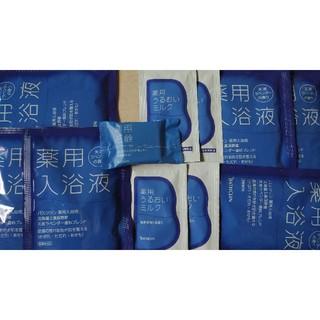 ツムラ(ツムラ)の通販専用バスクリンセット(入浴剤/バスソルト)