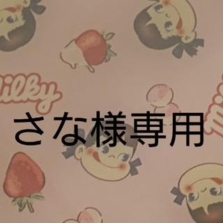 ヘイセイジャンプ(Hey! Say! JUMP)の☆さな様専用☆(ミュージック)