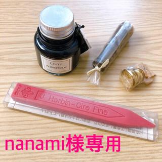 エルバン(Herbin)のJ.Herbin シーリングスタンプ ワックス つけペン用インク set(印鑑/スタンプ/朱肉)