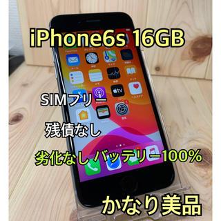 アップル(Apple)の【A】劣化なし iPhone 6s Space Gray 16GB SIMフリー(スマートフォン本体)