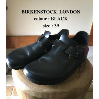 BIRKENSTOCK - BIRKENSTOCK ビルケン LONDON ロンドン