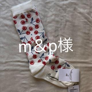 ボンポワン(Bonpoint)のソックス(靴下/タイツ)