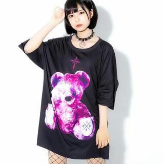 ミルクボーイ(MILKBOY)のTRAVAS TOKYO  くま Tシャツ(Tシャツ(半袖/袖なし))