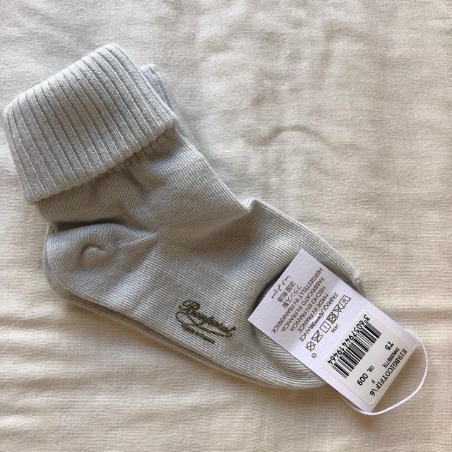 Bonpoint(ボンポワン)のソックス キッズ/ベビー/マタニティのこども用ファッション小物(靴下/タイツ)の商品写真