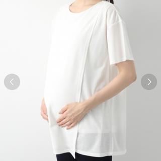 レプシィム(LEPSIM)のLEPSIM  授乳服 マタニティ カサネフウプルオーバー(マタニティトップス)