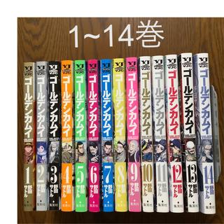シュウエイシャ(集英社)のゴールデンカムイ 1〜14巻(青年漫画)