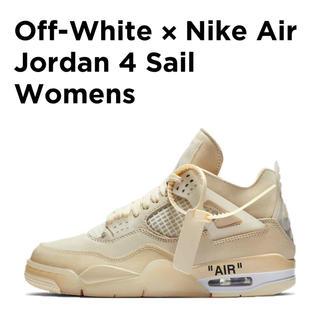 OFF-WHITE - Off-White✖️NIKE