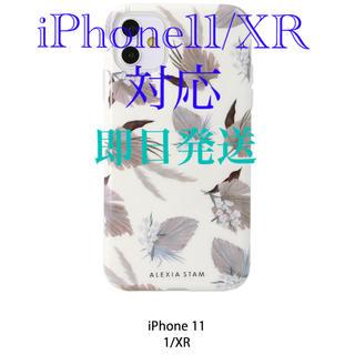 ALEXIA STAM - ALEXIA STAM アリシアスタン  iPhone11/XRケース カバー
