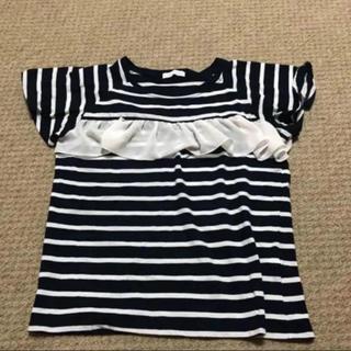 イーハイフンワールドギャラリー(E hyphen world gallery)のボーダーフリルTシャツ(Tシャツ(半袖/袖なし))
