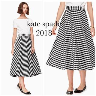 kate spade new york - kate spade New York♡2018ss ギンガムチェックスカート