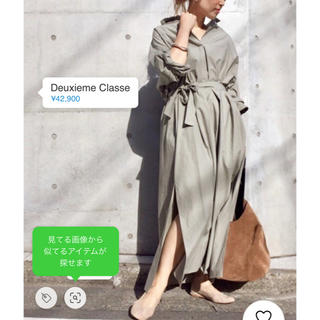 DEUXIEME CLASSE - Deuxieme Classeマキシシャツワンピース