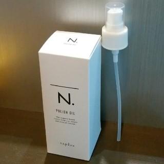 NAPUR - N.ポリッシュオイル  150  ポンプ付き