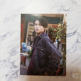 Johnny's - #577 松村北斗 厚紙