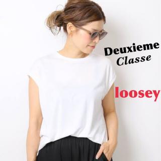 DEUXIEME CLASSE - 未開封 ドゥーズィエムクラス loosey クルーネック タンクトップ