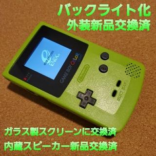 ゲームボーイ(ゲームボーイ)の任天堂 ゲームボーイカラー 本体 バックライト化  ニンテンドー(携帯用ゲーム機本体)