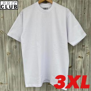 大人気 PRO CLUB プロクラブ ヘビーウエイト Tシャツ 白 3XL