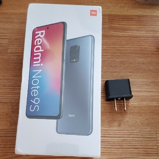 Redmi Note 9S(グローバル版) 128GB ホワイト 未開封品