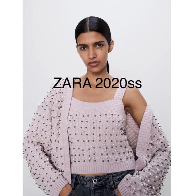 ZARA(ザラ)の完売品 ZARA 2020ss   新品 パール付き ニットカーディガン レディースのトップス(カーディガン)の商品写真