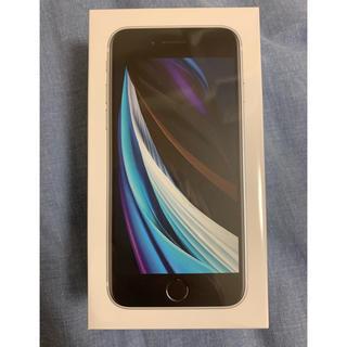 iPhone - 超美品 iPhoneSE2 64GB ホワイト SIMフリー