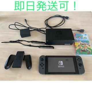 任天堂 - Nintendo Switch 初期型グレー+あつまれ どうぶつの森 セット