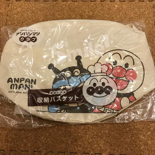 アンパンマン - ♡新品・未開封♡アンパンマン 収納バスケット 入れ物 box ガスト