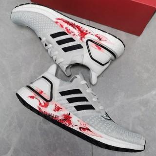 adidas - 26.5cm adidas Ultra Boost