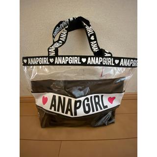 アナップ(ANAP)の新品タグ付き アナップガール プールバッグ ビニールバッグ(トートバッグ)