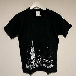 サンエックス(サンエックス)の【新品】リラックマストア東京スカイツリー店Tシャツ(Tシャツ(半袖/袖なし))