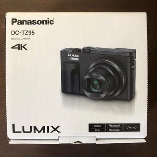 Panasonic - LUMIX DC-TZ95