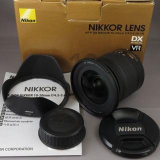 ニコン AF-P10-20mm F4.5-5.6G VR