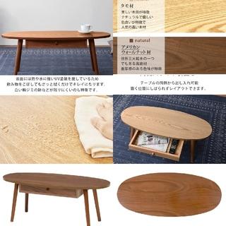 ニトリ(ニトリ)のセンターテーブル(ウッドブラウン・ニトリ)(ローテーブル)