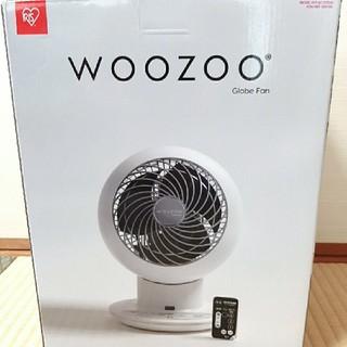 アイリスオーヤマ - アイリスオーヤマ サーキュレーター woozoo 扇風機