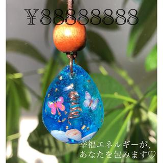 オルゴナイトネックレス/空海に舞う蝶❤︎