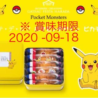 【新品・未開封】ガトーフェスタハラダ    限定デザイン缶入りラスク ピカチュウ