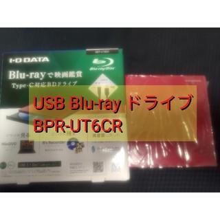 外付 Blu-rayドライブ(PC周辺機器)