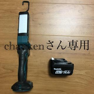 マキタ(Makita)のmakita ML801 BL1450(工具/メンテナンス)