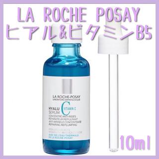 LA ROCHE-POSAY - ラロッシュポゼヒアル&ビタミンB5セラム美容液10ml