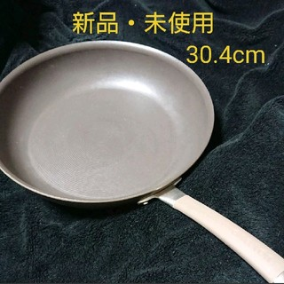 マイヤー(MEYER)の【新品・未使用】マイヤー  フライパン 30.4cm(鍋/フライパン)