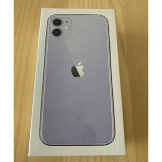 iPhone - iPhone11 128GB SIM フリー パープル