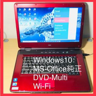 A80-真紅のNEC■Win10+MSOffice+WiFi+DVD
