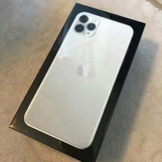 iPhone - iPhone 11 Pro Max シルバー 256GB SIMフリー
