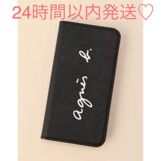 agnes b. - アニエスベー  iPhoneケース iPhone8用 手帳型 スマホケース