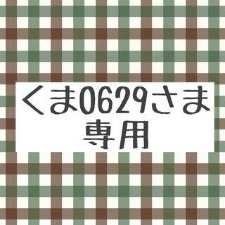 FANCL - 【新品未使用】ファンケル クレンジング&洗顔パウダー